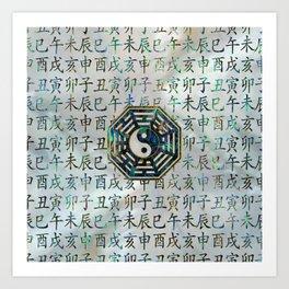 Abalone and Gold Bagua  feng shui hieroglyphs Art Print
