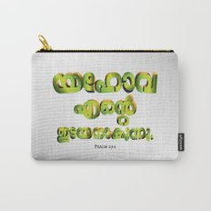Psalm 23:1 (3D-Green&Orange) Carry-All Pouch
