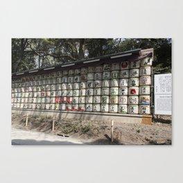Wrapped Barrels of Sake Canvas Print