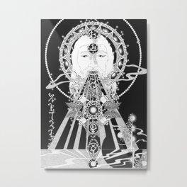 INITIATION Metal Print