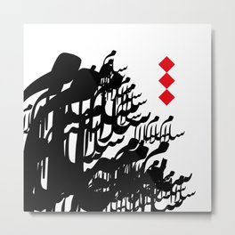 Arabic Calligraphy Peace  Metal Print