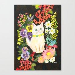 I Am a Cat Canvas Print