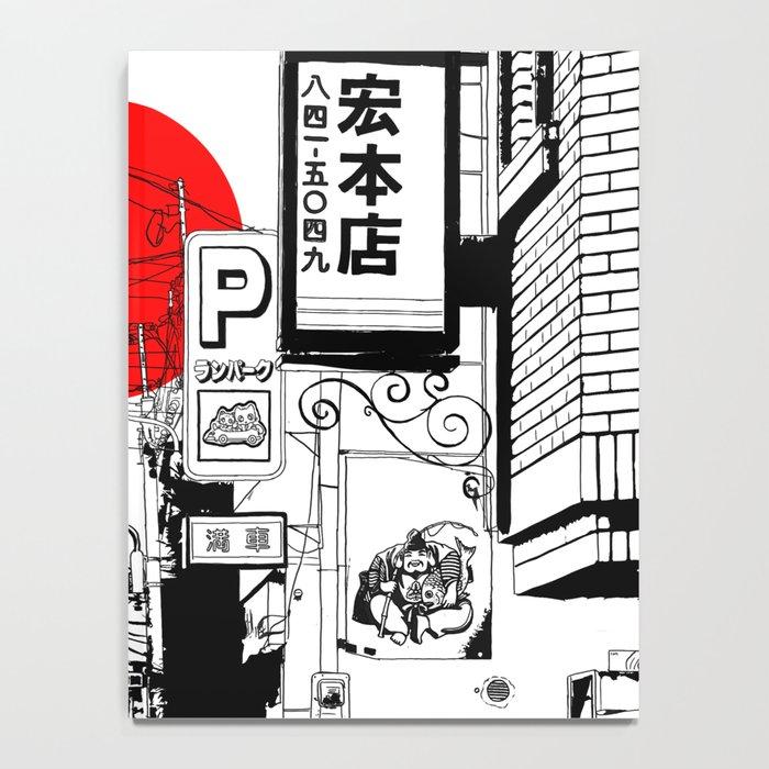 Tokyo street sunrise Notebook