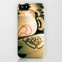 Japanese Festival Laterns in Gion, Kyoto iPhone Case