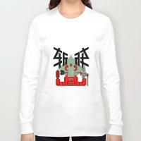 knight Long Sleeve T-shirts featuring knight by Toyoya Li