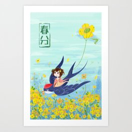 Spring Animal And Girl Art Print