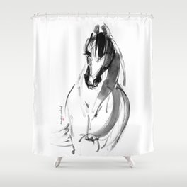 Horse (Inky) Shower Curtain
