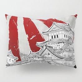 Japanese Palace and Sun Pillow Sham