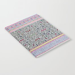 Song to Bring Blessings to a Marriage - Traditional Shipibo Art - Indigenous Ayahuasca Patterns Notebook