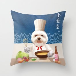 Little Chef Throw Pillow