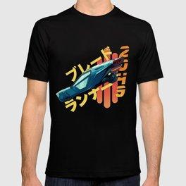 blade car T-shirt