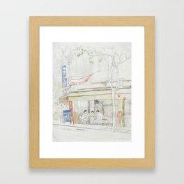 Hawker Food on Joo Chiat Road, Singapore Framed Art Print
