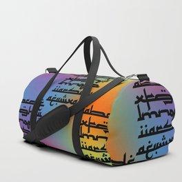 Rainbow Arabic Writing Duffle Bag
