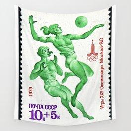 1979 XXII Summer Olympics Wall Tapestry