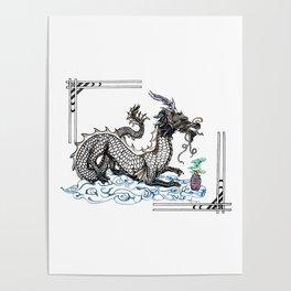 Bonsai Dragon Poster