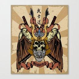 Samurai Showdown Canvas Print
