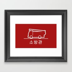 Keep Clear - Korea Framed Art Print