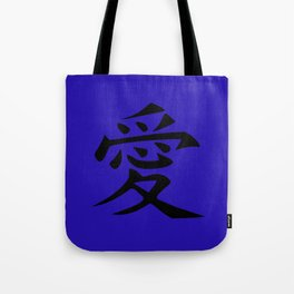 The word LOVE in Japanese Kanji Script - LOVE in an Asian / Oriental style writing - Black on Blue Tote Bag