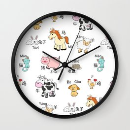 Farm Animals - Chinese/Pinyin Wall Clock