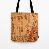 china Tote Bags featuring China  by Nogah