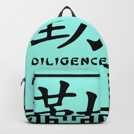 """Symbol """"Diligence"""" in Green Chinese Calligraphy Backpack"""