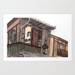 Kyoto, Japan - urban sketch Art Print