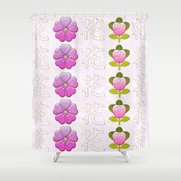 Japanese Flower Jeweled Artwork Shower Curtain