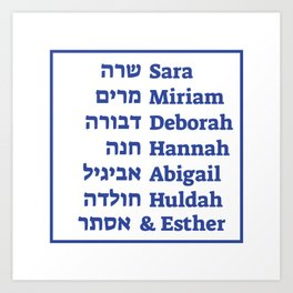 Jewish Female Prophets in the Hebrew Scriptures Art Print