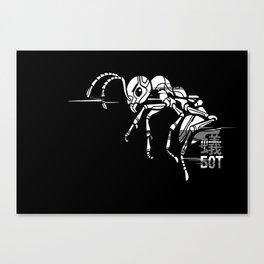 AriBOT Canvas Print