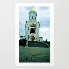 White Russian Church. Art Print