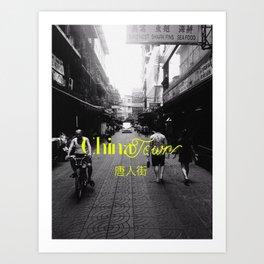 BKK / CHINA TOWN Art Print
