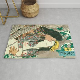 Japanese Steam Bath Rug