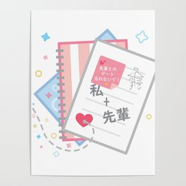 Kawaii Notebooks Poster