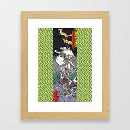 Green Kyosai Skeleton Kitsune Yokai Framed Art Print