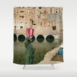 Girl Fetching Water, Hababah Cistern, Yemen Shower Curtain