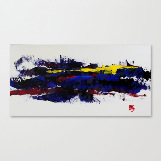 RiverSun Canvas Print