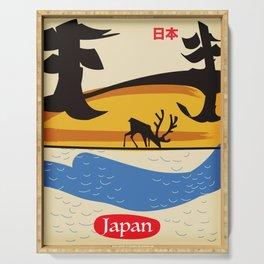 Japan vintage  travel poster. Serving Tray