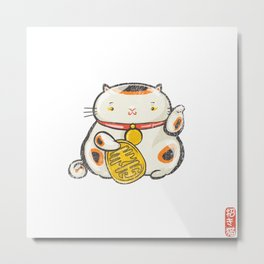 Maneki Neko [Special Lucky Toy Box] Metal Print