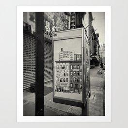 Cancel Rent series -II-  Art Print