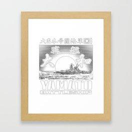 Battleship Yamato Framed Art Print