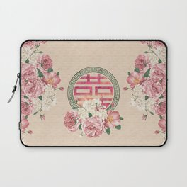 Watercolor Double Happiness Symbol with  Peony flowers Laptop Sleeve