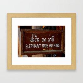 Elephant Rides Framed Art Print