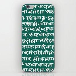 Sanskrit // Jewel iPhone Skin