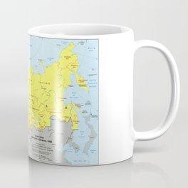 Soviet Union Administrative Divisions Map (1983) Coffee Mug