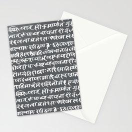 Sanskrit // Shuttle Grey Stationery Cards