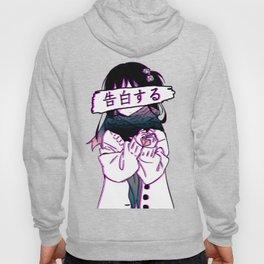 CONFESSION - Sad Japanese Anime Aesthetic Hoody