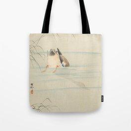 Wild duck, the head under water - Ohara Koson (1900-1930) Tote Bag