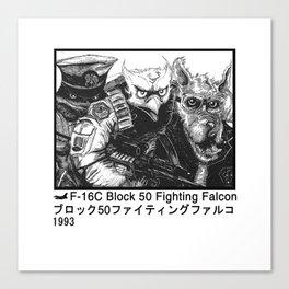 Falcon Flight W Canvas Print