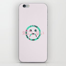I DONT CARE iPhone Skin
