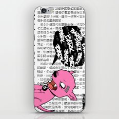 No tears left... iPhone & iPod Skin